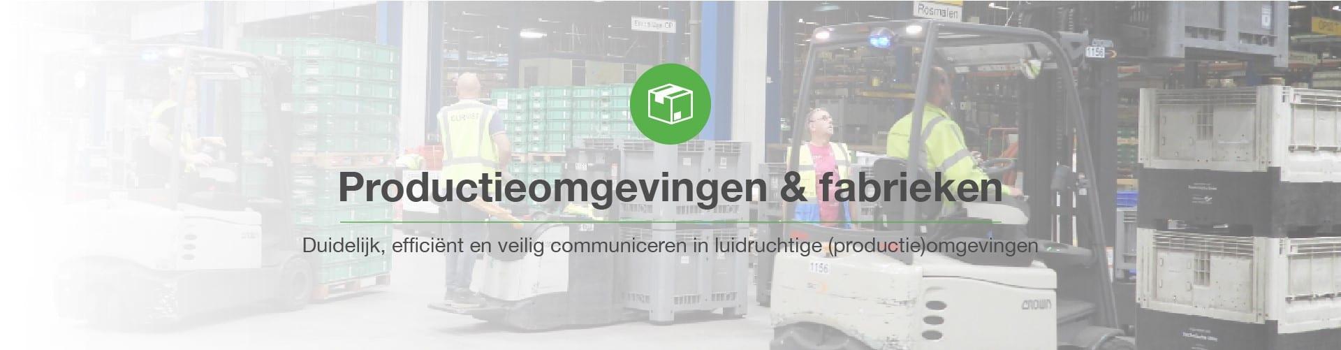 axiwi-duplex-communicatiesysteem-productieomgeving-fabriek